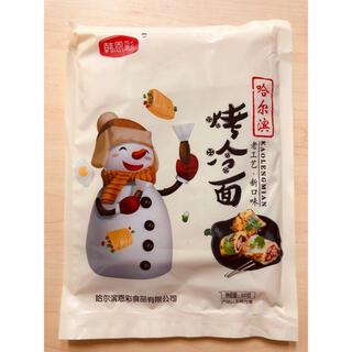 焼き冷麺 烤冷面 500g(麺類)