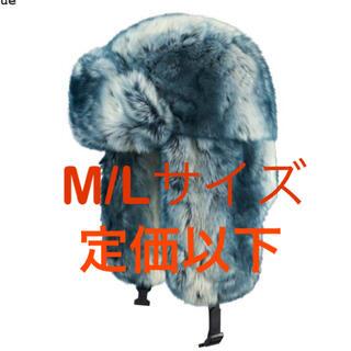 シュプリーム(Supreme)の【M/L】Supreme Faux Fur Trooper (ハット)