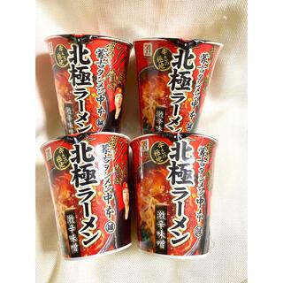 蒙古タンメン中本 北極ラーメン 激辛味噌 4個 【セブンイレブン限定】(インスタント食品)