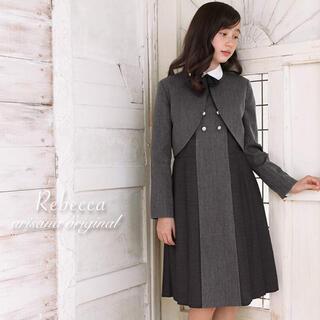 アリサナ 卒業式 スーツ ワンピース 150cm