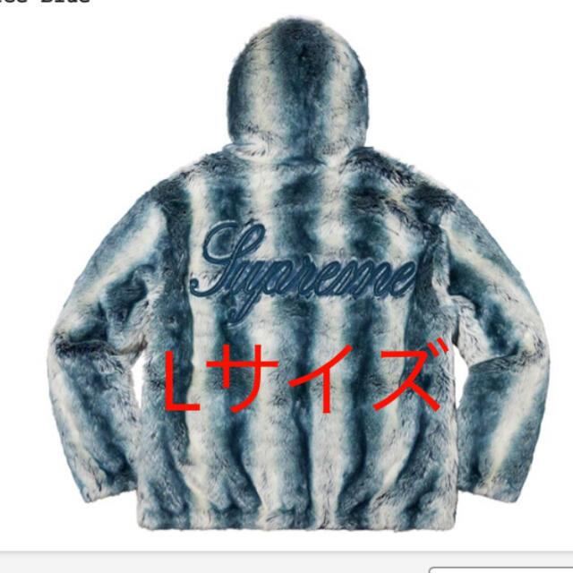 Supreme(シュプリーム)の【Lサイズ】定価 Supreme Faux Fur Reversible  メンズのジャケット/アウター(その他)の商品写真