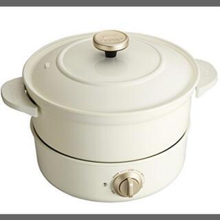 イデアインターナショナル(I.D.E.A international)の【新品】BRUNO グリルポット ホワイト(調理機器)