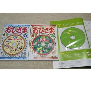 小学館 - 【3枚セット】お話・英語DVD