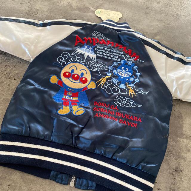 BANDAI(バンダイ)のアンパンマン ブルゾン エンタメ/ホビーのおもちゃ/ぬいぐるみ(キャラクターグッズ)の商品写真