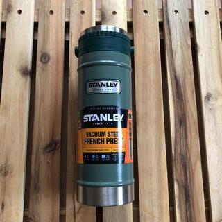 スタンレー(Stanley)のSTANLEY スタンレー  フレンチプレス(調理器具)