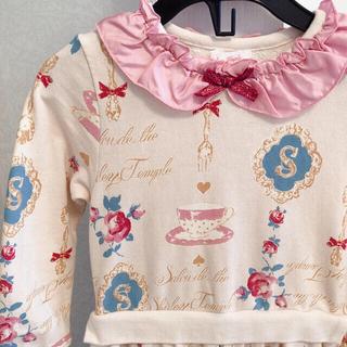 Shirley Temple - 美品 110cm トレーナーワンピース