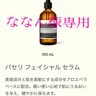 イソップ(Aesop)のイソップ(Aesop)のフェイシャル セラム34(化粧水/ローション)