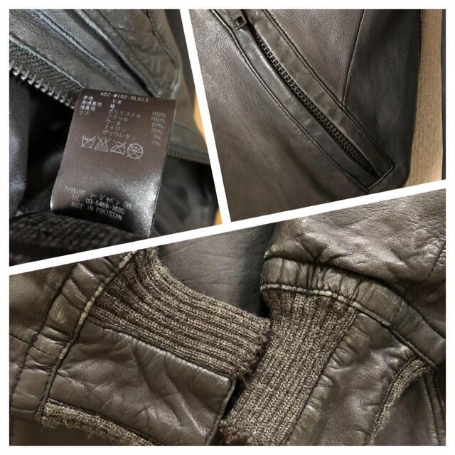 AMERICAN RAG CIE(アメリカンラグシー)のアメリカンラグシーのレザージャケット AMERICAN RAG CIE メンズのジャケット/アウター(レザージャケット)の商品写真