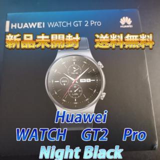 アンドロイド(ANDROID)のWATCH GT2 Pro グローバル版 ブラック HUAWEI VID-B19(腕時計(デジタル))