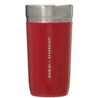 スターバックスコーヒー(Starbucks Coffee)のスタンレー・スターバックスコラボタンブラー・2020ホリデー・限定(タンブラー)