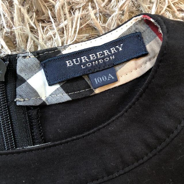 BURBERRY(バーバリー)のバーバリー ワンピース キッズ/ベビー/マタニティのキッズ服女の子用(90cm~)(ワンピース)の商品写真