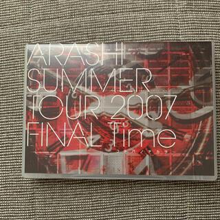 嵐 - 【良品!!】嵐 Time コトバノチカラ- DVD