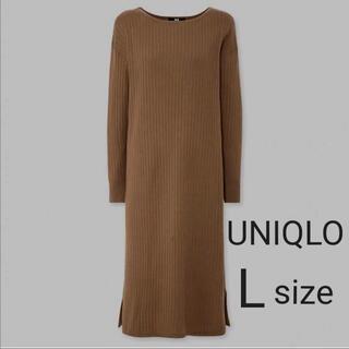 UNIQLO - ユニクロ メリノブレンド ボートネックワンピース