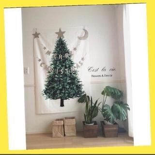 クリスマスツリー タペストリー もみの木 ウッド柄 北欧風 壁掛け 飾り