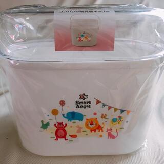ニシマツヤ(西松屋)のかー様専用 西松屋 哺乳瓶ケース(哺乳ビン用消毒/衛生ケース)