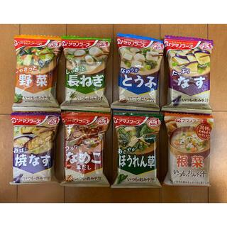 アマノフーズ フリーズドライ 8食   いつものおみそ汁(インスタント食品)