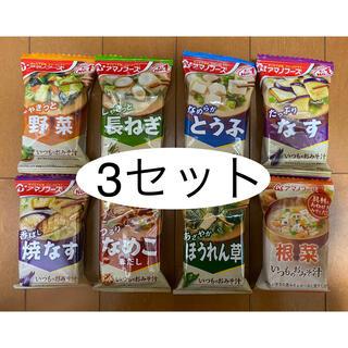 アマノフーズ フリーズドライ 合計24食 いつものおみそ汁(インスタント食品)