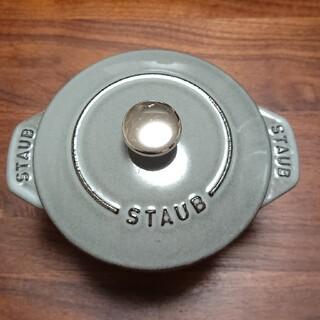 STAUB - staub ストウブ ラ ココット de GOHAN グレー S ゴハン
