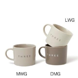 スリー(THREE)のTHREE マグカップ 3色セット 新品 未使用 箱あり(グラス/カップ)