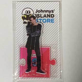 Johnny's - 目黒蓮 アクリルスタンド アクスタ 1弾 SnowMan