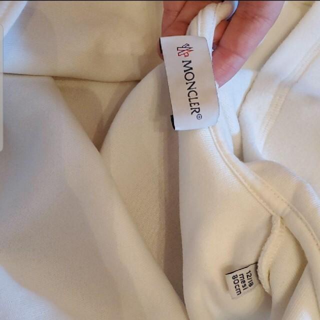 MONCLER(モンクレール)の専用です! キッズ/ベビー/マタニティのベビー服(~85cm)(ロンパース)の商品写真