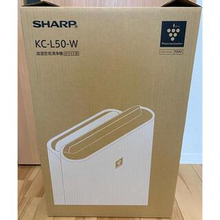 SHARP - SHARP 加湿 空気清浄機 プラズマクラスター7000 KC-L50-W