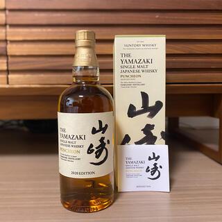 サントリー - 【日曜日以外翌日発送】山崎構成原酒 2020 EDITION パンチョン