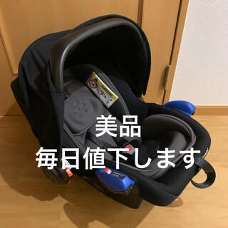 combi - 美品 Combi F2用 トラベルシステムキット ベビーシート グッドキャリー