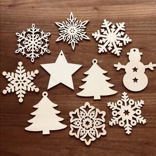 IKEA - 大きめ 木製 北欧 クリスマス オーナメント ウッド 飾り 木 10個セット