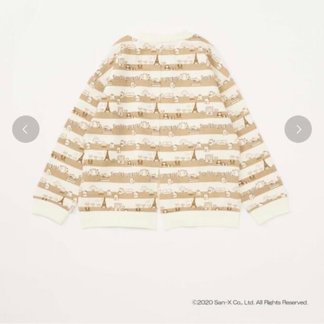 CIAOPANIC TYPY(チャオパニックティピー)のCIAOPANIC TYPY すみっコぐらし ベージュ キッズ/ベビー/マタニティのキッズ服女の子用(90cm~)(Tシャツ/カットソー)の商品写真