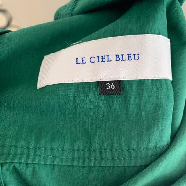 LE CIEL BLEU(ルシェルブルー)のルシェルブルー☆ロングワンピース レディースのワンピース(ロングワンピース/マキシワンピース)の商品写真