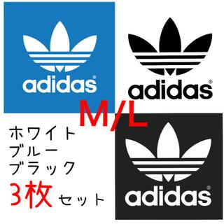 adidas - adidas ブラック ブルー ホワイト 各1枚 3枚セット