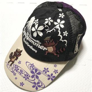 和柄キャップ 帽子