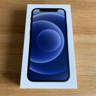 iPhone - iPhone mini 64GB ブラック SIMフリー版