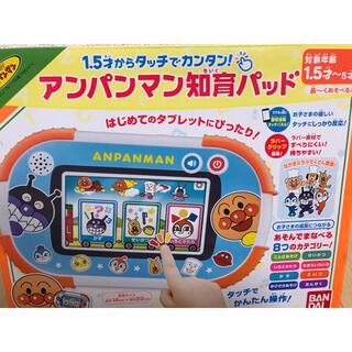 アンパンマン - 新品✨アンパンマン知育パッド✨知育玩具