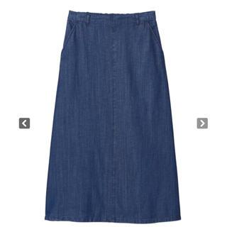 ディーエイチシー(DHC)のデニムロングスカート(ロングスカート)