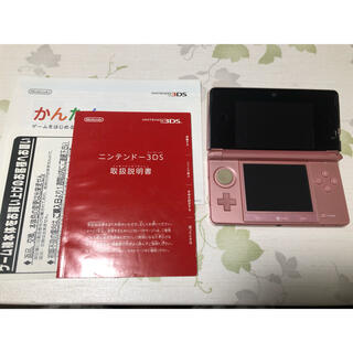 ニンテンドー3DS - ニンテンドー 3DS ピンク 本体