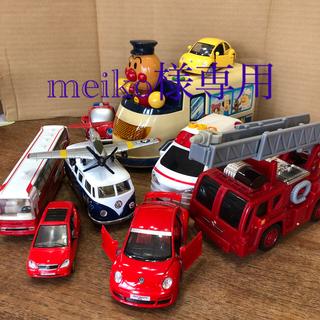 車 ミニカー 救急車、p-51戦闘機、消防車、ワーゲン、アンパンマン新幹線など
