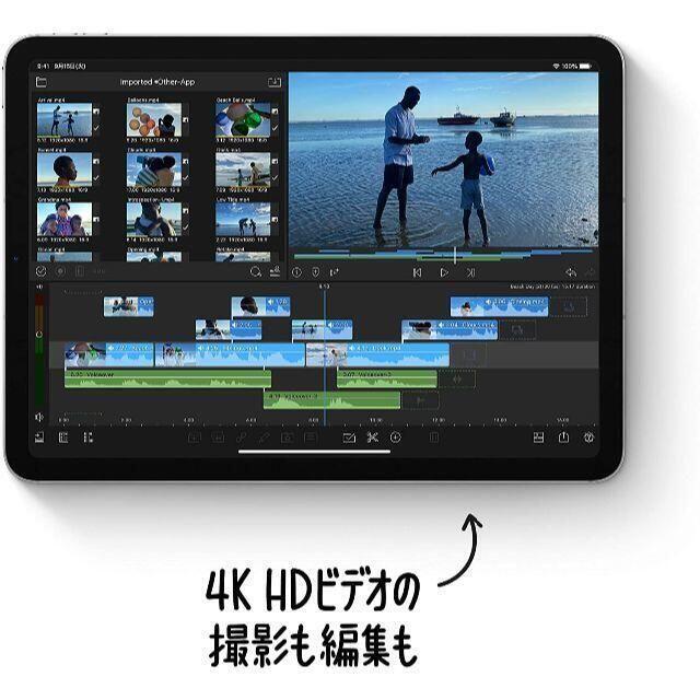 iPad(アイパッド)の【256GB】iPad Air 第4世代 2020年秋モデル スマホ/家電/カメラのPC/タブレット(タブレット)の商品写真