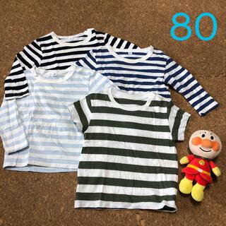 MUJI (無印良品) - ボーダーTシャツ4枚セット 無印UNIQLO 80