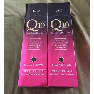 ディーエイチシー(DHC)のDHC Q10 プレミアムカラートリートメント  ブラックブラウン  2本セット(白髪染め)