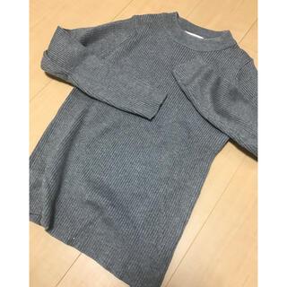 ローリーズファーム(LOWRYS FARM)のローリーズファーム☆リブニットセーター(ニット/セーター)