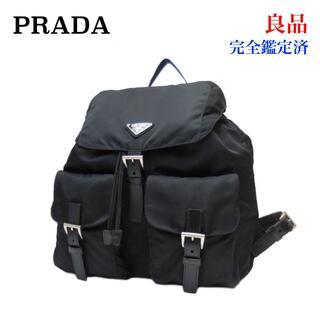 PRADA - 良品 PRADA プラダ ナイロン リュックサック バックパック 黒 ブラック