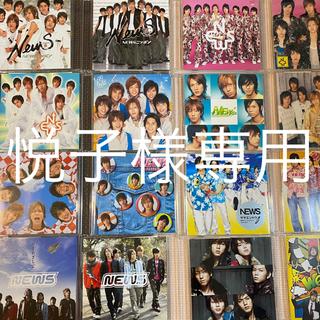 ニュース(NEWS)のNEWS シングルCDセット(男性アイドル)