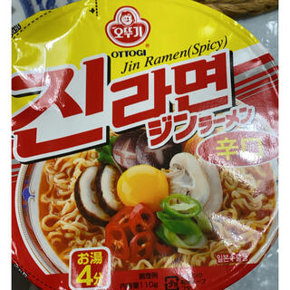 ジンラーメン 辛口(インスタント食品)