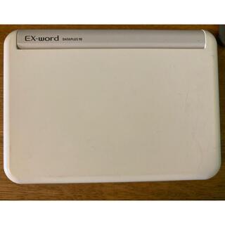 カシオ(CASIO)のEX-word DATAPLUS10 電子辞書 XD-Y4800 CASIO (その他)