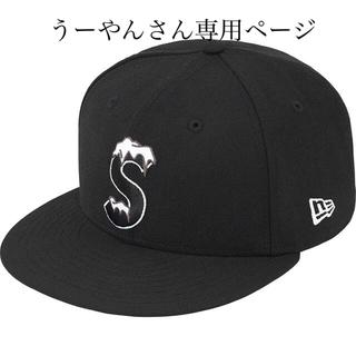 Supreme - supreme S Logo New Era