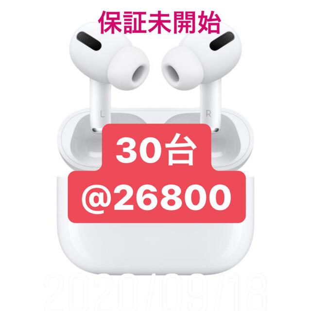 Apple(アップル)のApple Airpods Pro MWP22J/A 新品未開封 スマホ/家電/カメラのオーディオ機器(ヘッドフォン/イヤフォン)の商品写真
