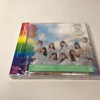 NiziU Step and a step CD DVD付き(初回生産限定盤A)