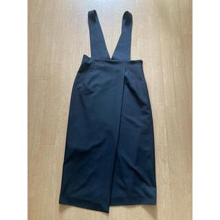 Noble - ノーブル サロペットジャンパースカート